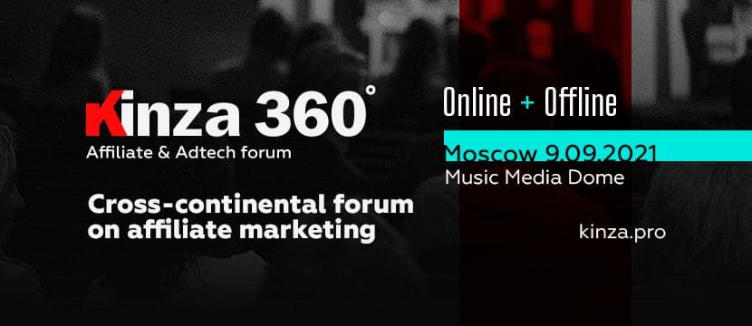 KINZA affiliate marketing conference